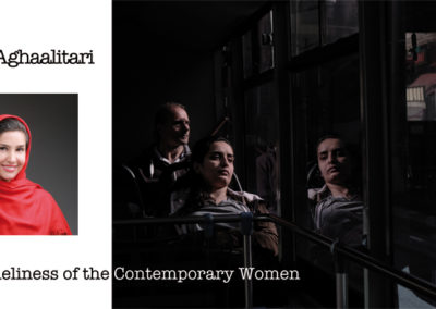 Wereldfeest | Negar Agha Ali Taria| The Loneliness of the Contemporary Women