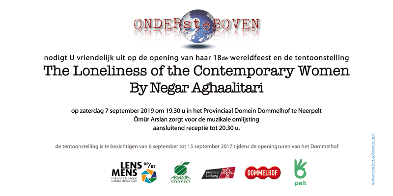 Wereldfeest | Neger Aghaalitari | The Loneliness of the Contemporary Women
